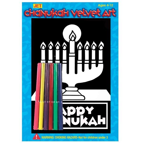 Chanukah Velvet Art - Menorah