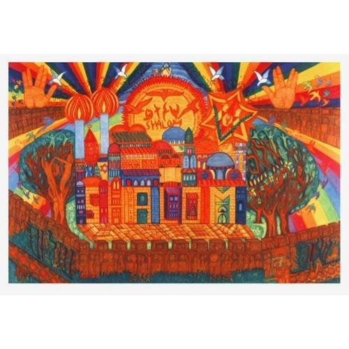 City Of Peace Lithograph Serigraph