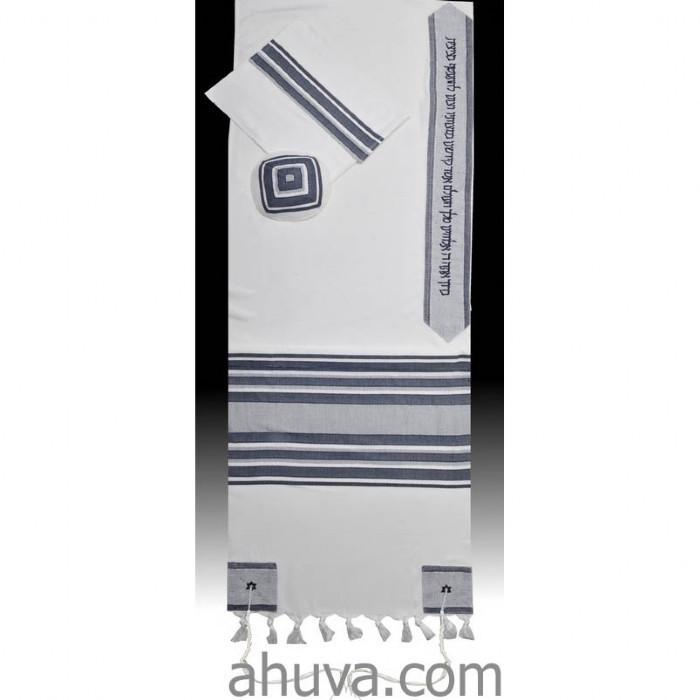 "Classic Blue Navy Stripes Tallit Set 51x72"" (130/180 cm) #55 Wool Embroidery to 10 letters"
