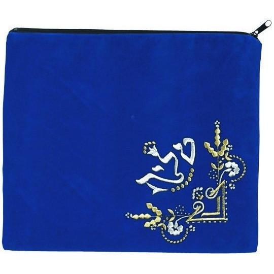 Classic Personalized Velvet Tallit Bag
