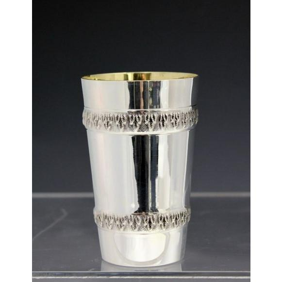 Classic Silver Kiddush Wine Cup None Thanks