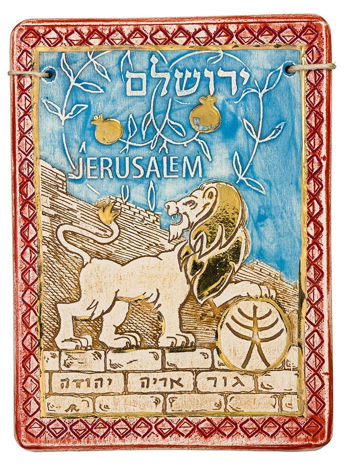 Clay Art Lion And The Walls of Jerusalem Wall Hanging Plaque Hand Made Decorated With 24k Gold Ornaments Plaque 12*17cm 24k Gold Ornaments