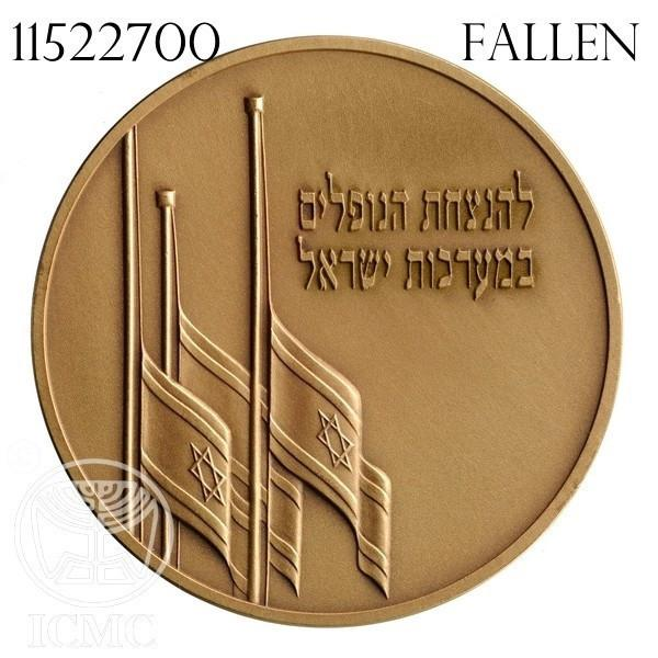 Collectors Israeli Coin Medallion IDF Israeli Army Units