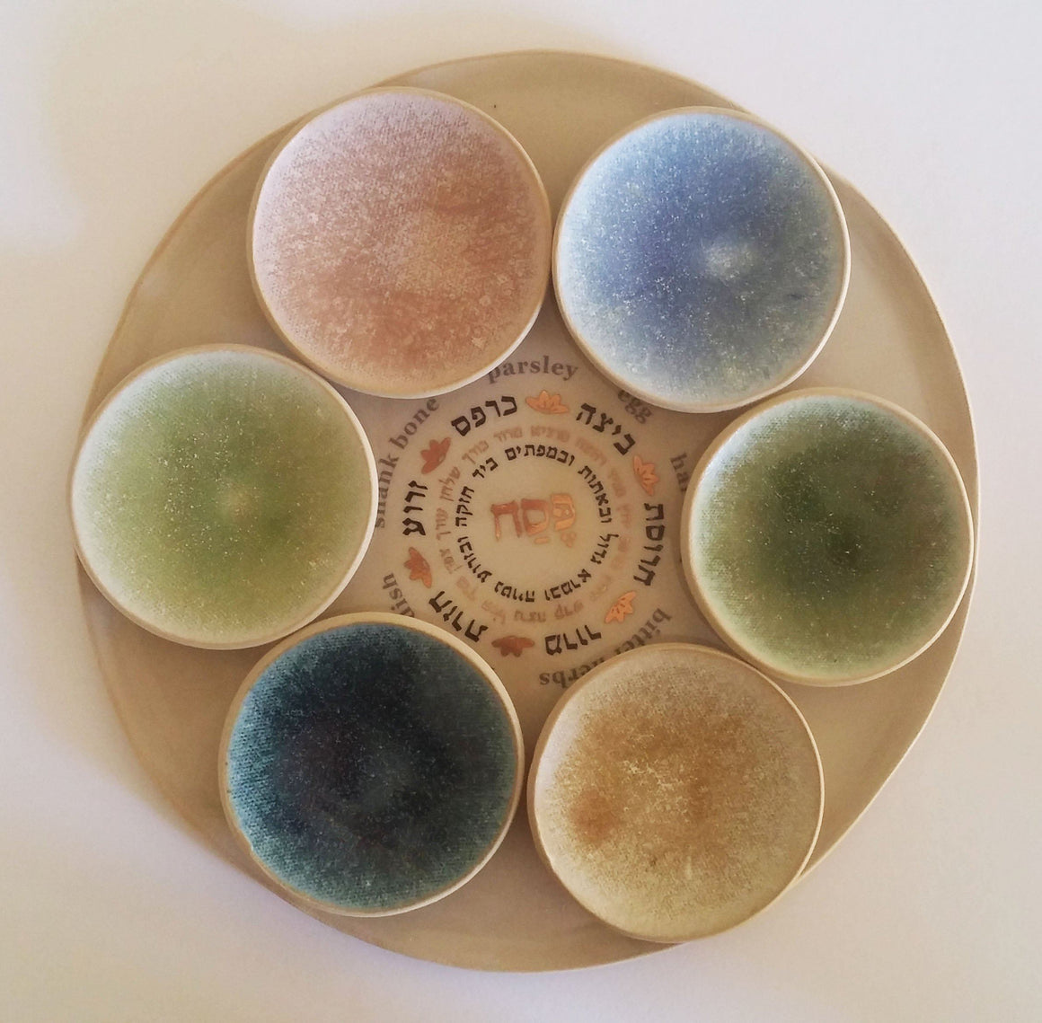 Colorful Ceramic Shades Passover Seder Set