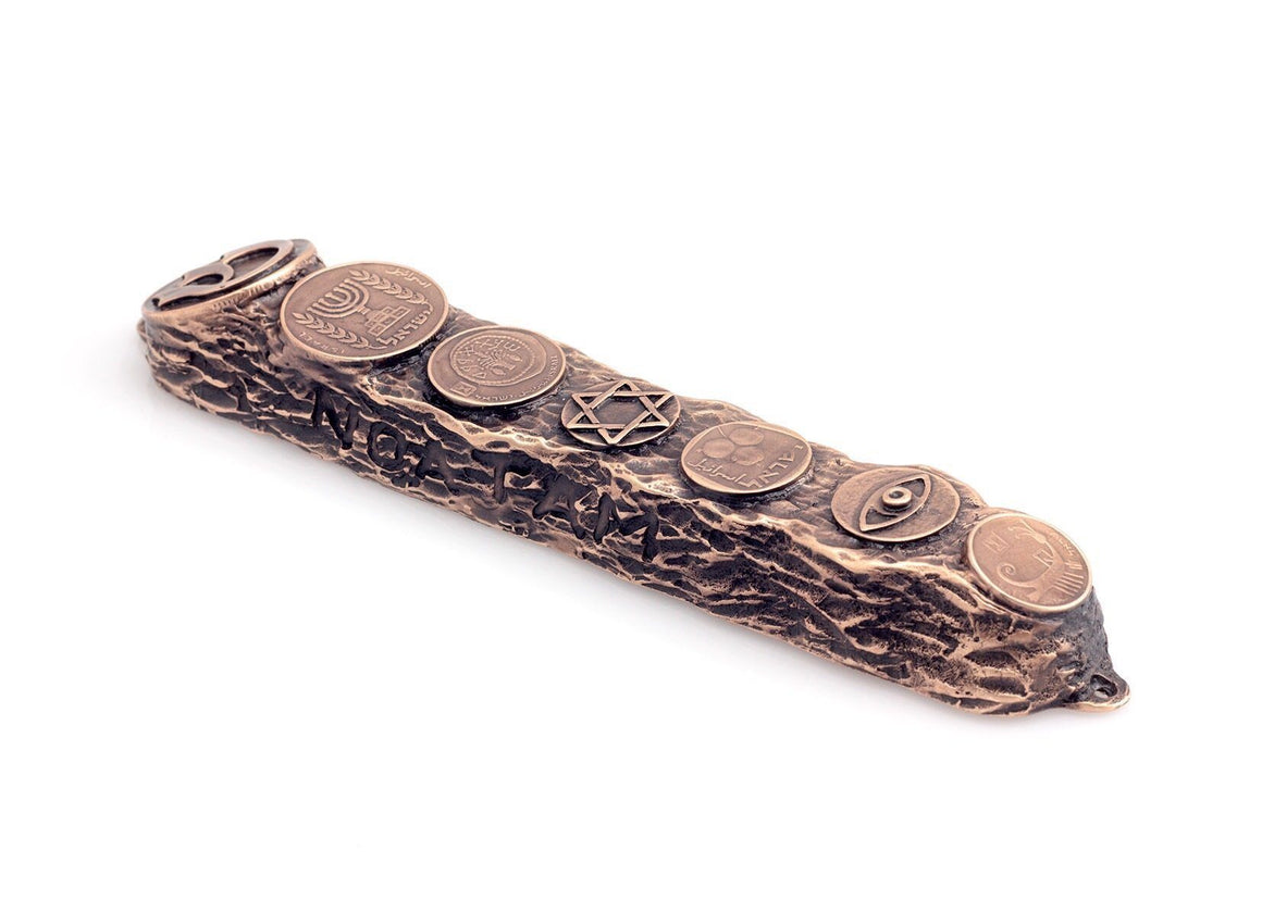 Copper Mezuzah with Israeli Collector's Coins & Blessings - Big (16cm)