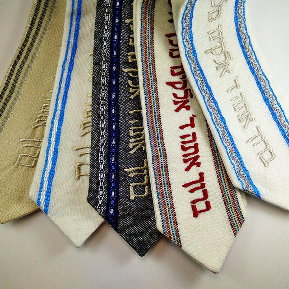Cotton Tallit - White with Blue and Black Stripes Gabrieli Cotton Tallit