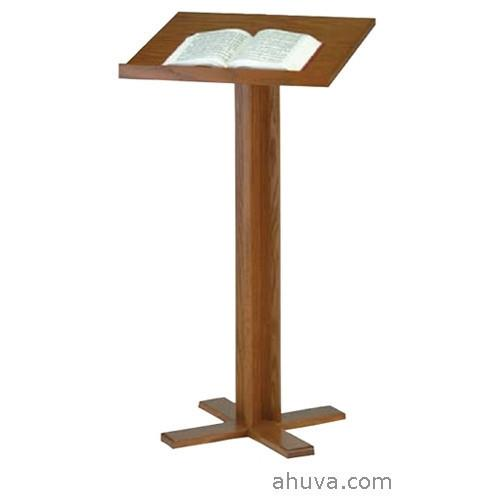Cross Base Lectern Custom