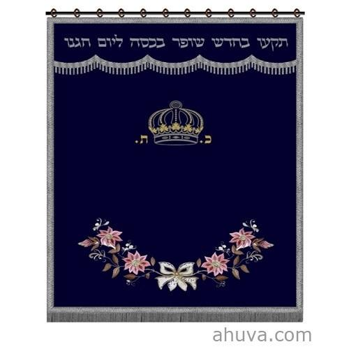 Crown Paroches Ark Curtain