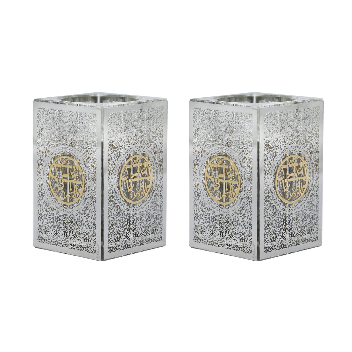 "Crystal tea Light Holders With Silver Jerusalem And Gold Shabbat Kodesh 3""Hx2x2"" Schonfeld Collection"