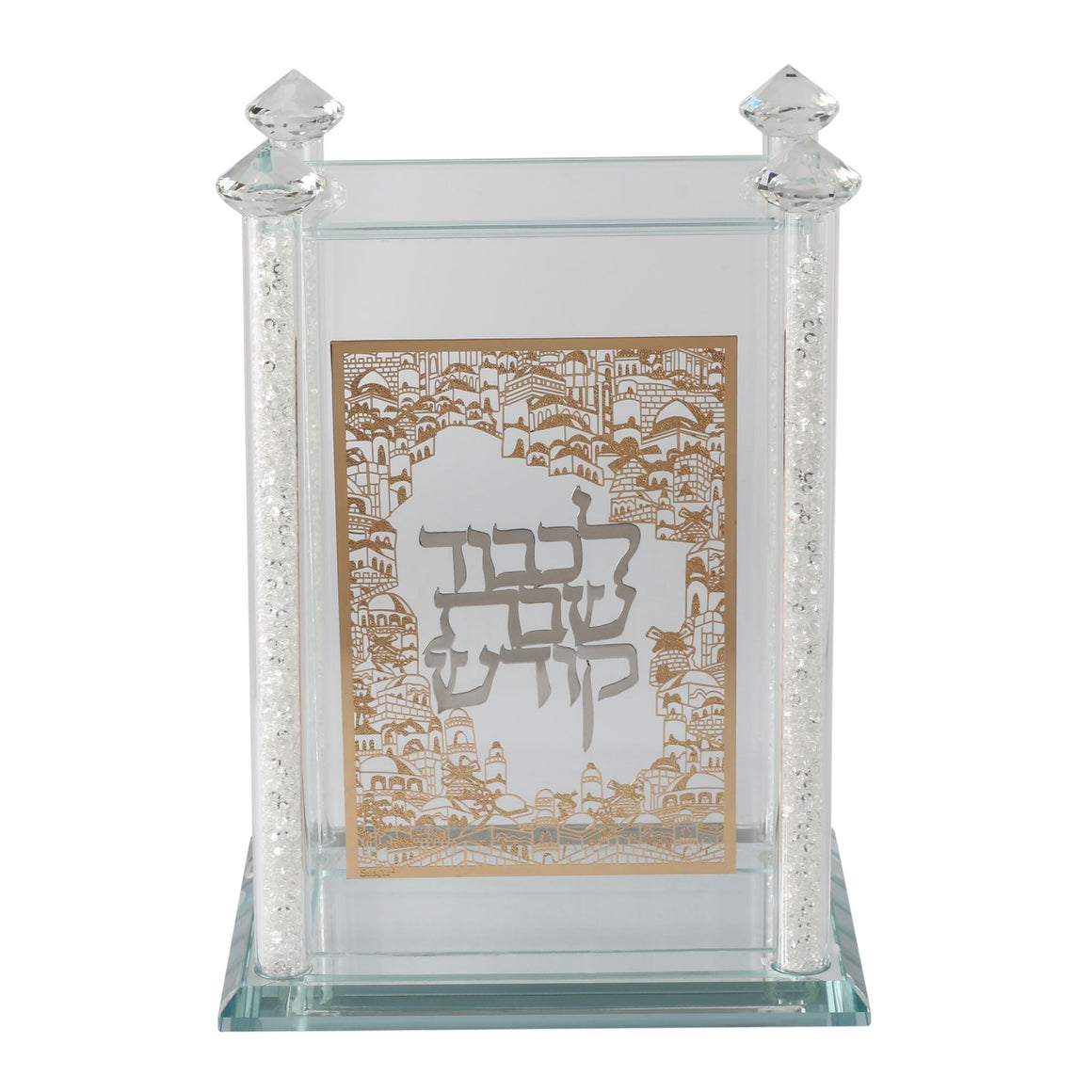 Crystal Zemiros holder Gold Jerusalem Plate With Silver Shabbat Kodesh Schonfeld Collection