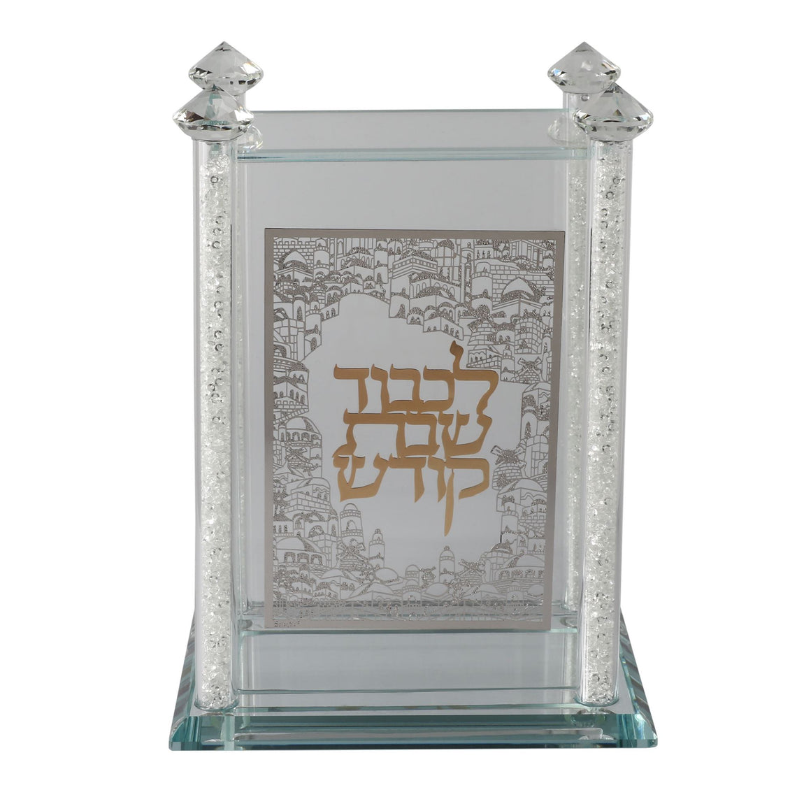Crystal Zemiros holder Silver Jerusalem Plate With Gold Shabbat Kodesh Schonfeld Collection