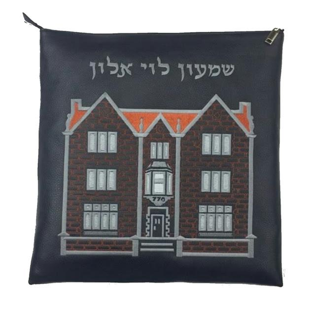 Custom Chabad Genuine Leather Tallit & Tefillin Bag Personalized
