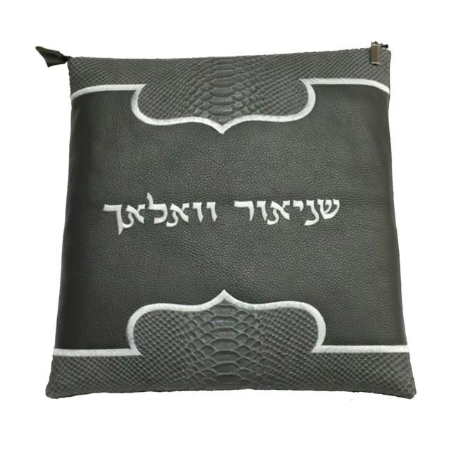 Custom Classic Genuine Leather Tallit & Tefillin Bag Personalized
