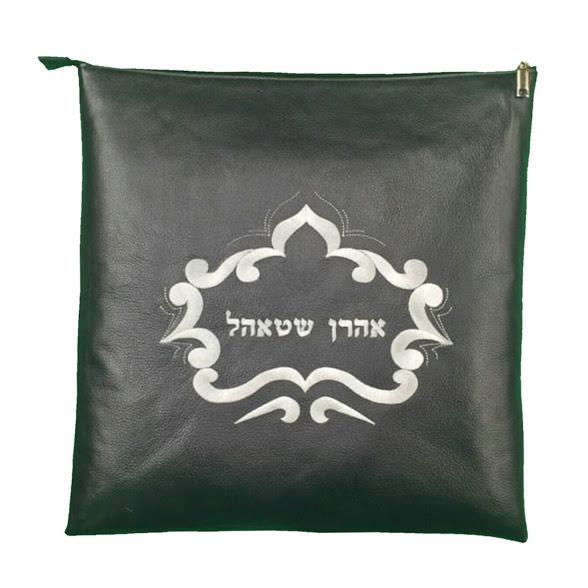 Custom Genuine Leather Leaf Tallit & Tefillin Bag Personalized Brown/Tan