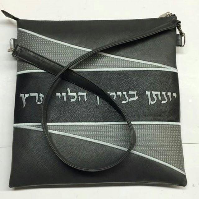 Custom Genuine Leather Tallit & Tefillin Bag Personalized 1 Tefillin Bag