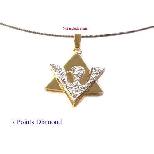 Diamond Dove Jewish Jewelry Star Pendant