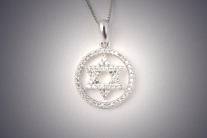 Diamond Encrusted Interwoven Star Of David