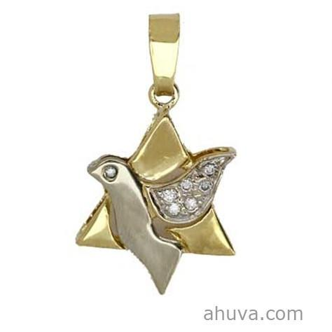 Diamond Inlay Wing Forming A Star Of David Pendant None Thanks No Thanks