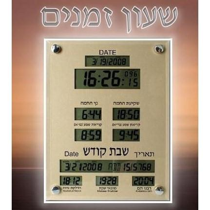 Digital Jewish Calendar Times For All Ocassions