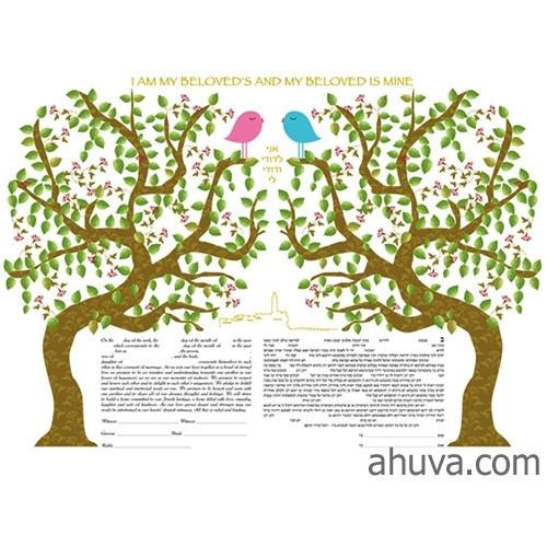 Duet Ketubah Interfaith Yes