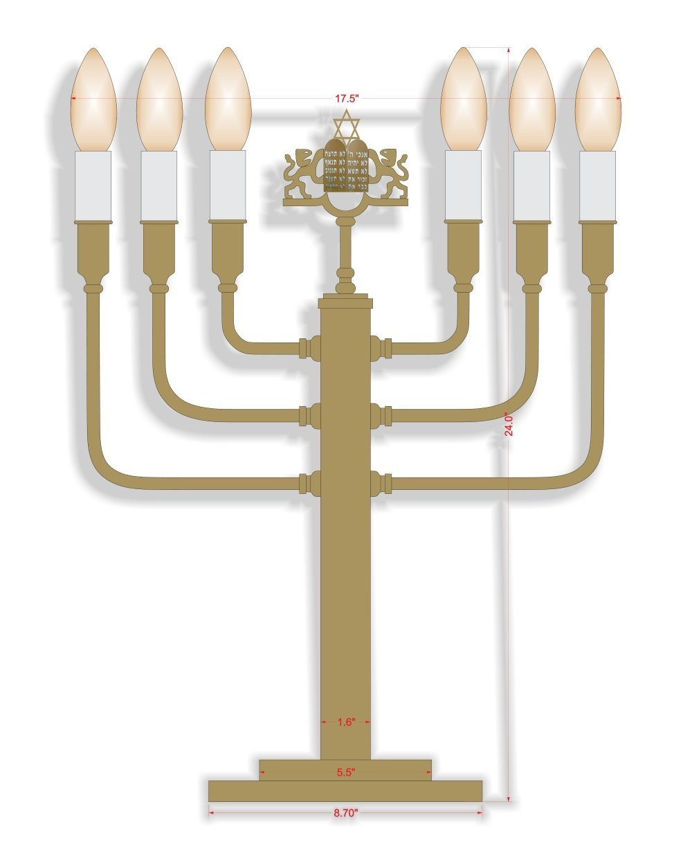 Electric Brass Menorah Custom 6,7,8,9 Branch Menorah 8 Lights