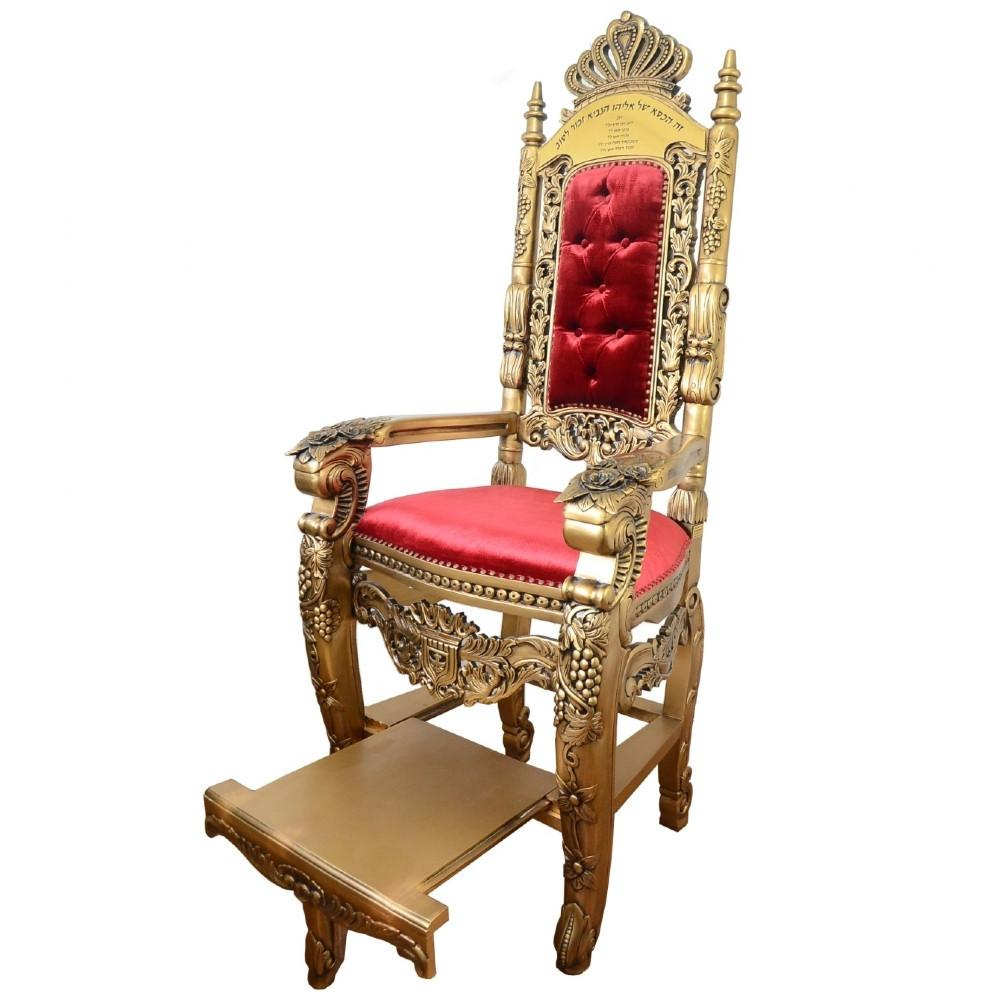Elijah Circumcision Crown Chair - Kiseh Eliyahu