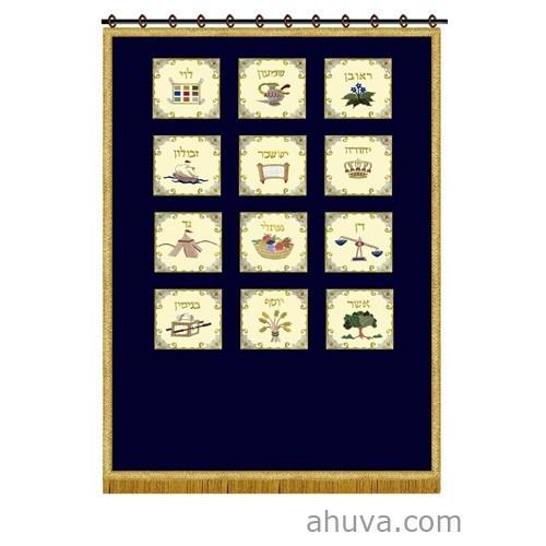 Embroidered Ark Curtain Parochet 12 Tribes