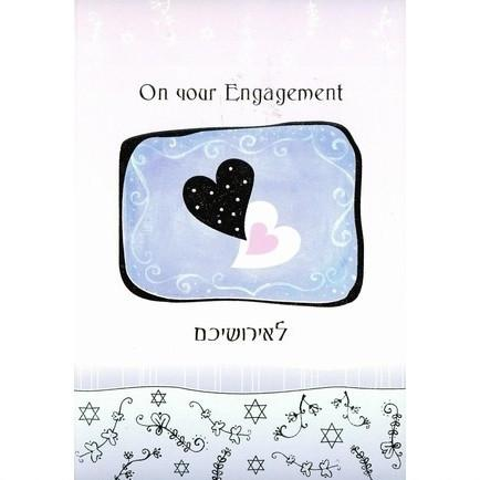 Engagement Card & Stationary
