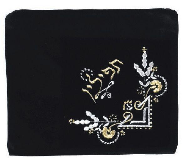 Fancy Tefillin Logo. Available In Medium/Large And Navy/Black