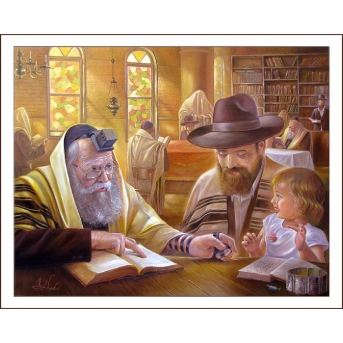 First Torah Lesson Large
