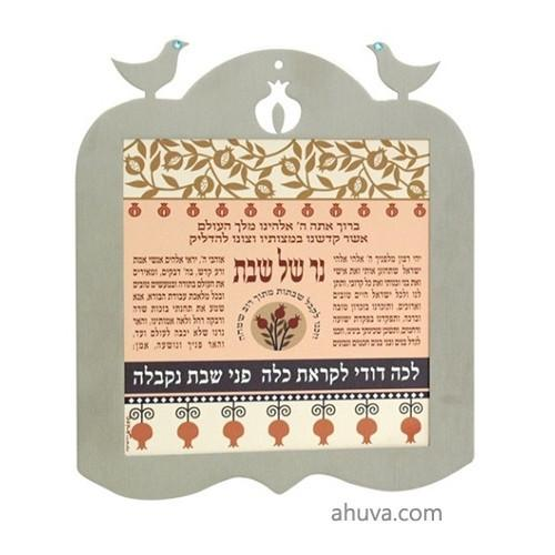 Framed Candle Blessing - Wall Decor Lazer Cut