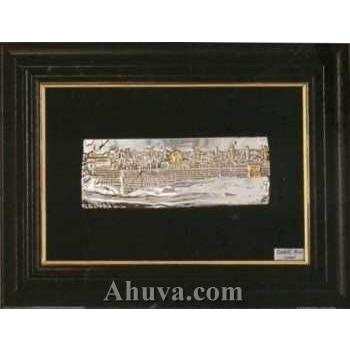 Framed Jerusalem Wall Art