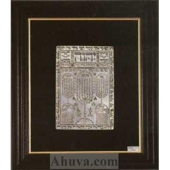 Framed Kabbalistic Protection