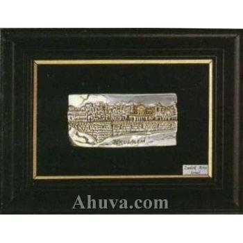 Framed Silver Art Of Jerusalem Panorama