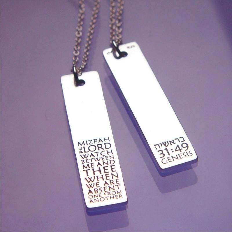 Genesis 31:49 Necklace