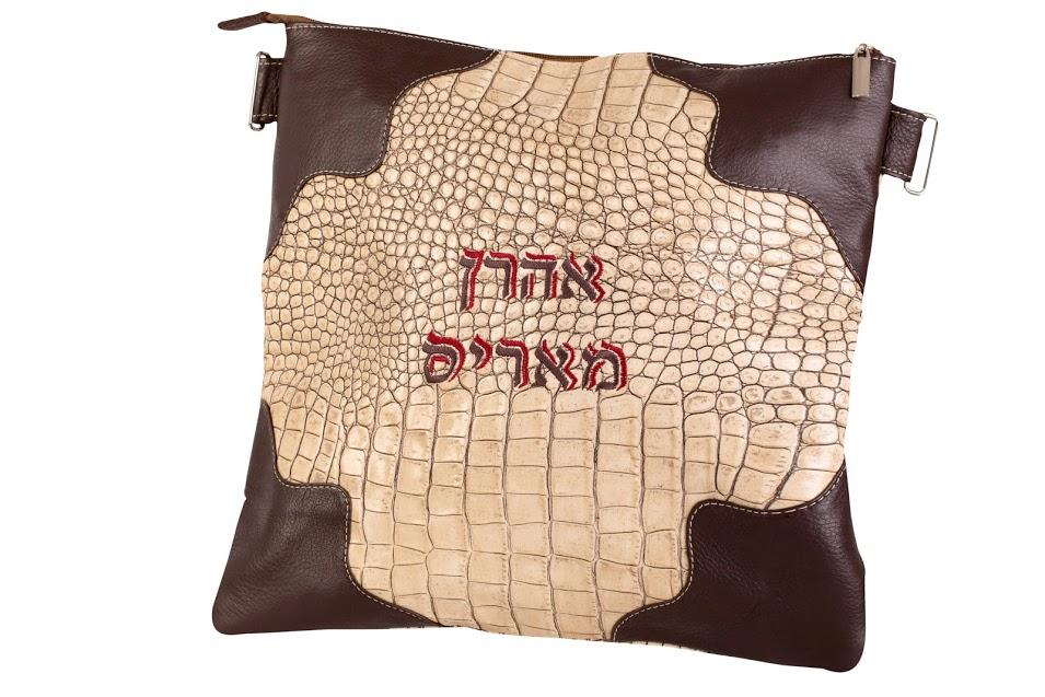 Genuine Alligator Leather Tallit & Tefillin Bag Personalized