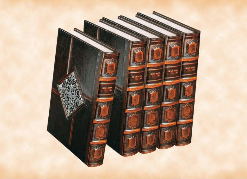 Genuine Leather Bound Artscroll Translated Machzorim 2 Piece Set