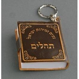 Genuine Leather Psalms Keychains