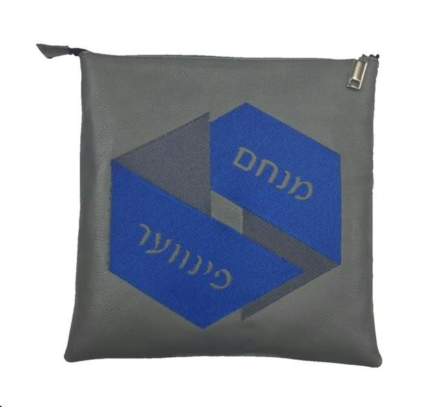 Genuine Leather Tallit Bags Embroidered Black/Red