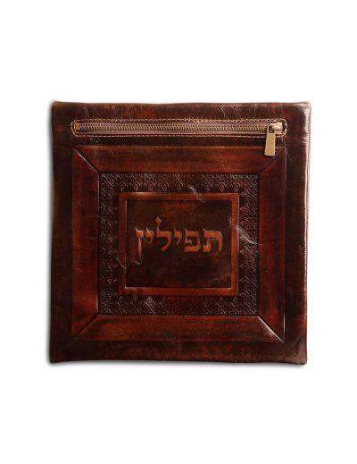 Genuine Leather Tallit & Tefillin Bag Set Tallis Bag