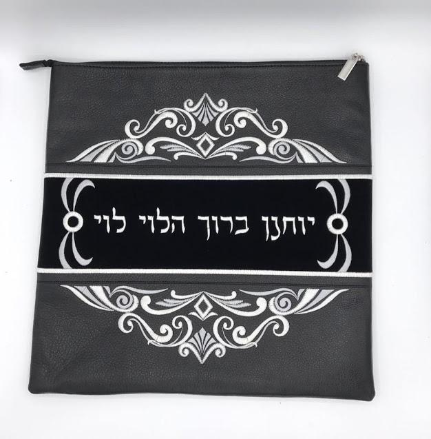 "Genuine Leather Tallit & Tefillin Bags 10.25"" x 9.5"" 1"