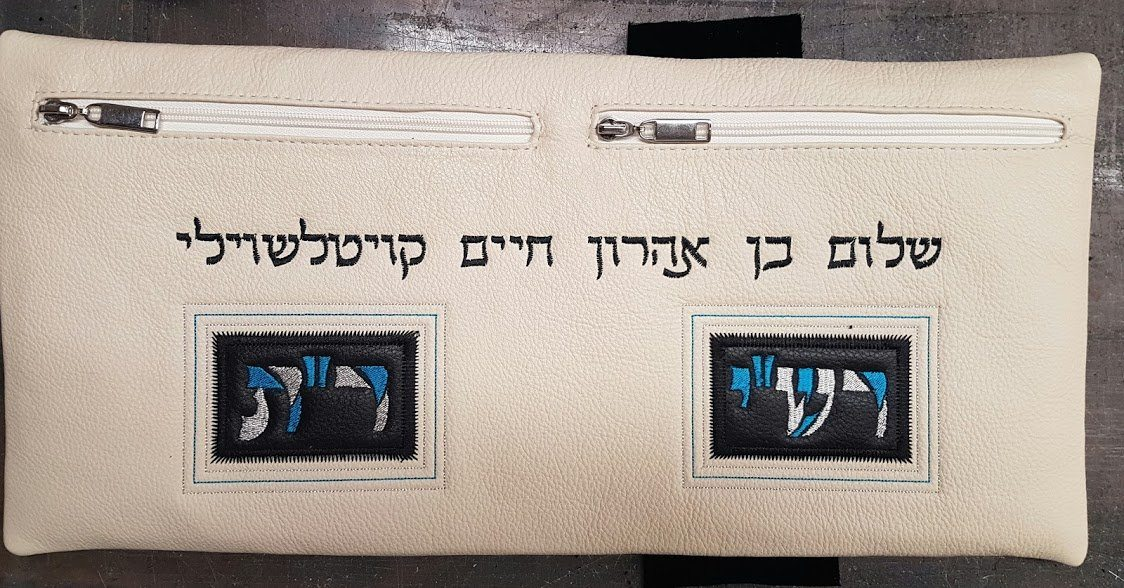 Genuine Leather Tefillin Bag Set - Rashi Rabeinu Tam Black