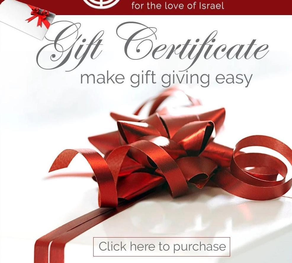 Gift Card - Jewish Present & Gift Giving Idea Gift Card