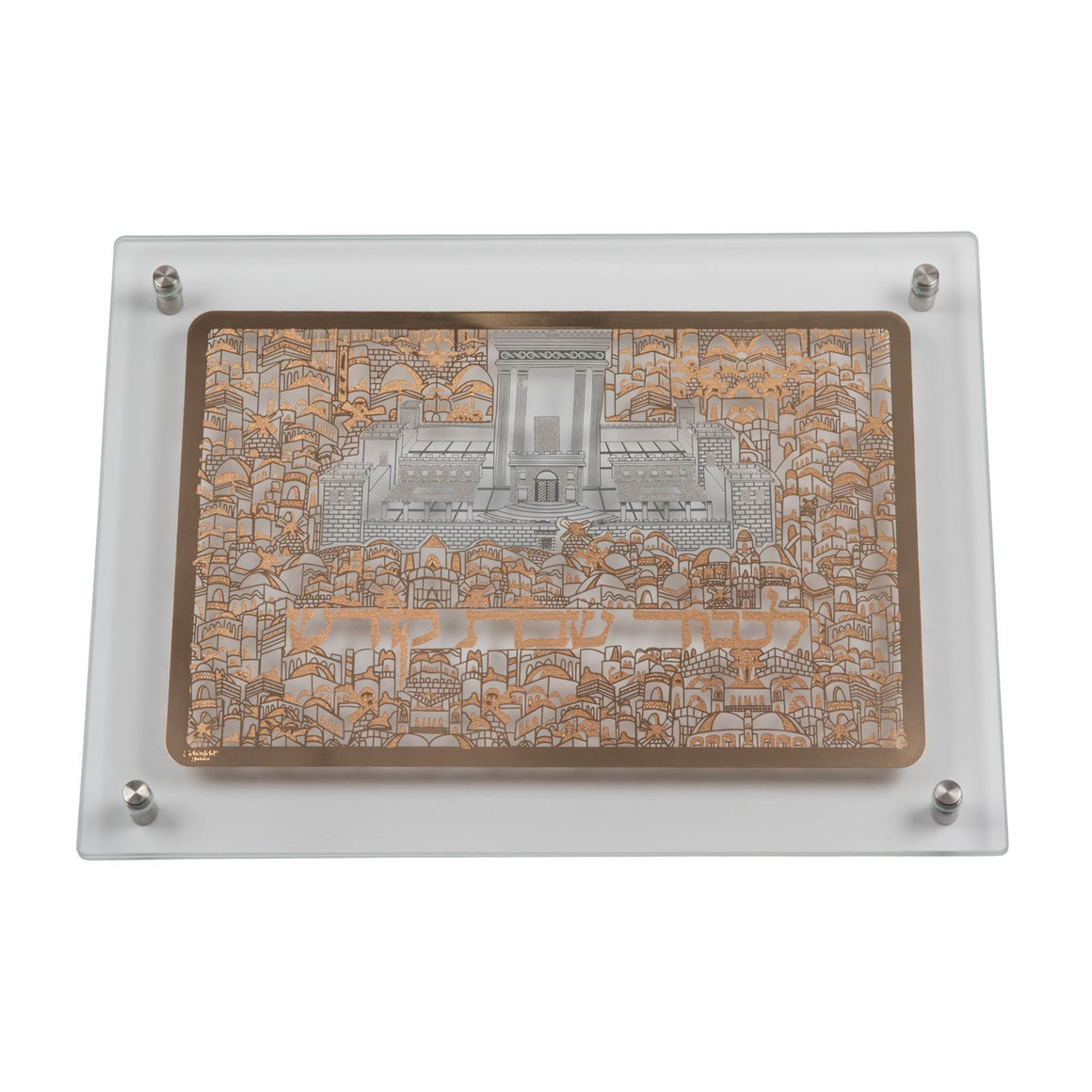 "Glass Combined Challah Board Gold Jerusalem Plate With Silver Beth Hamikdash 15x10.5"" Schonfeld Collection"