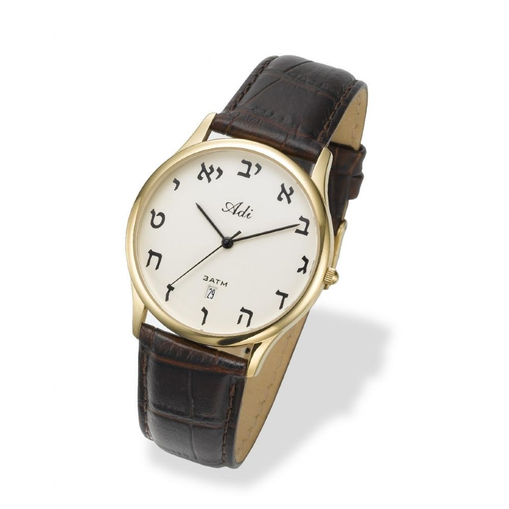Gold Hebrew Watch - Alligator Leather Strap Watch