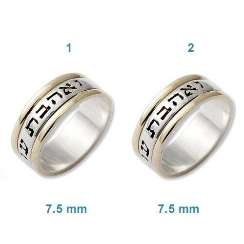 Gold & Silver For Him / Her Jewish Wedding Rings