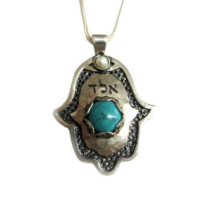 Hamsa & Gemstone Kabbalah Necklace