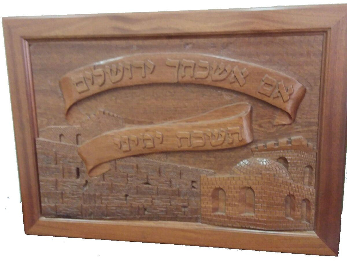 Hand Carved Wood Plaque Jerusalem in 3 Dimensions Jerusalem