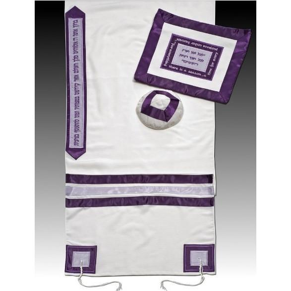 "Hand Embroidered Lavender Purple Tallit 51x72"" (130/180 cm) #55 Wool Embroidery to 10 letters"