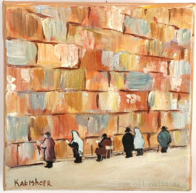 Hand Oil Painted Modern Abstract Jerusalem Kotel Wailing Wall